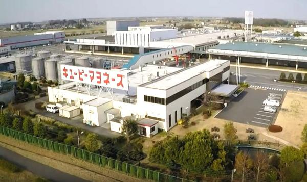 キユーピー五霞工場(見学) image
