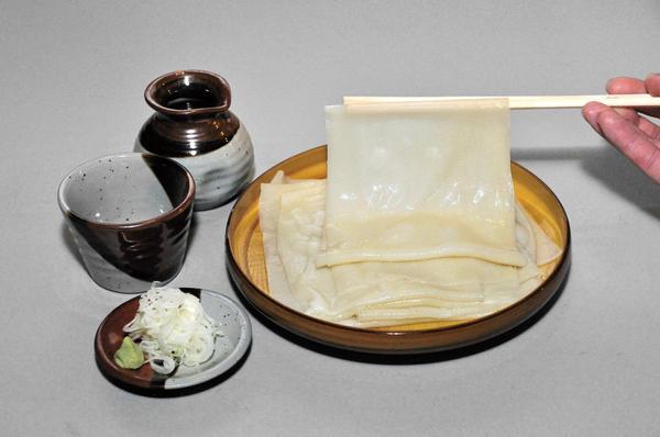 めん処酒処ふる川暮六つ 相生店 image