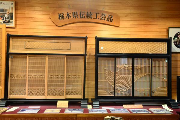 木のふるさと伝統工芸館 image