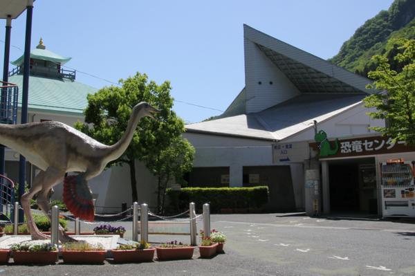 神流町恐竜センター image