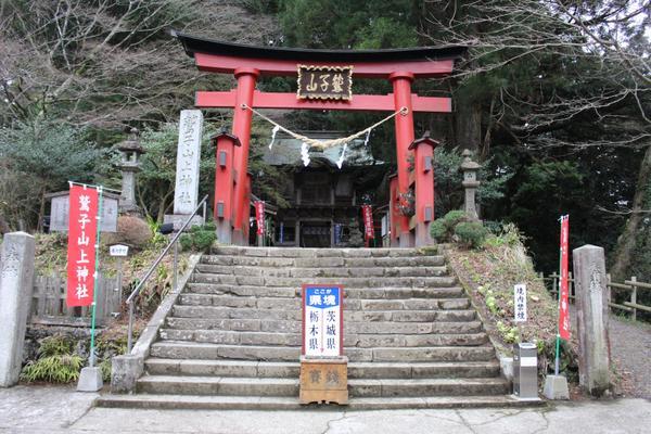 鷲子山上神社 image