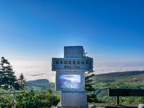 Shibu Pass image