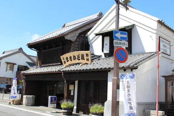 Tsuchiuramachikadokura nomura image