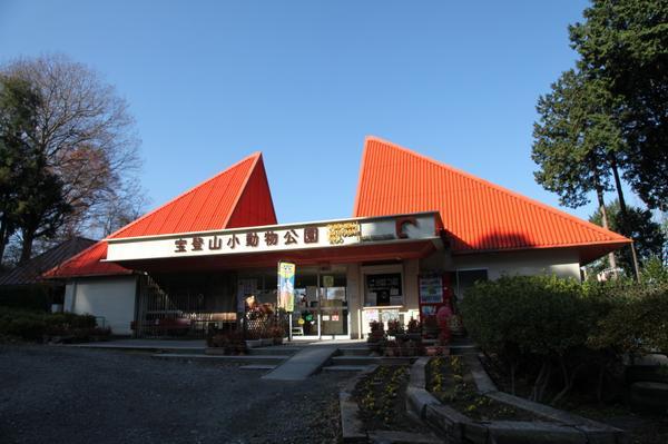 宝登山小動物公園 image