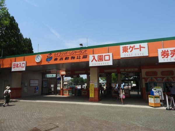 สวนสัตว์โทบุ image