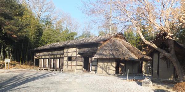 Former Arai Family Residence image