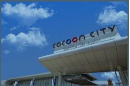 コクーンシティ image