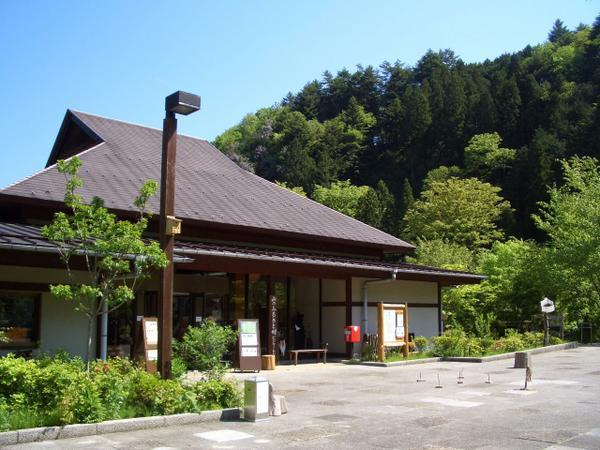 東京都立奧多摩湖畔公園 山之故鄉村 image