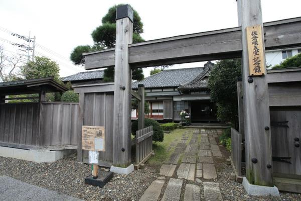 佐倉順天堂紀念館 image