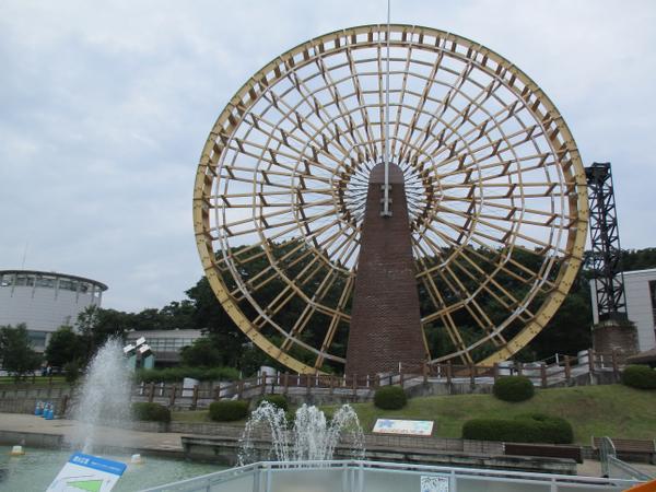 埼玉県立川の博物館 image