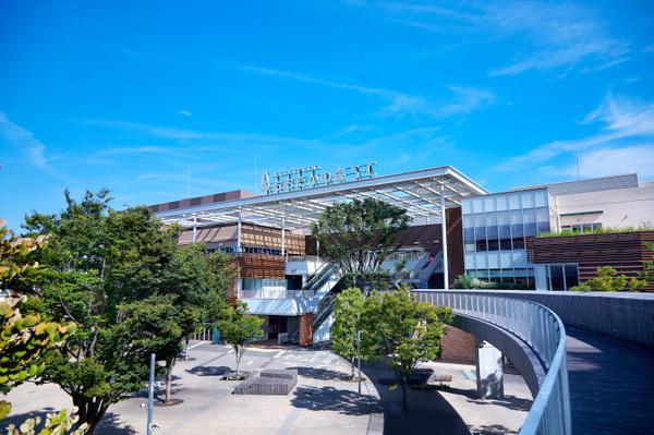 나가레야마 오타카노모리 쇼핑 센터 image
