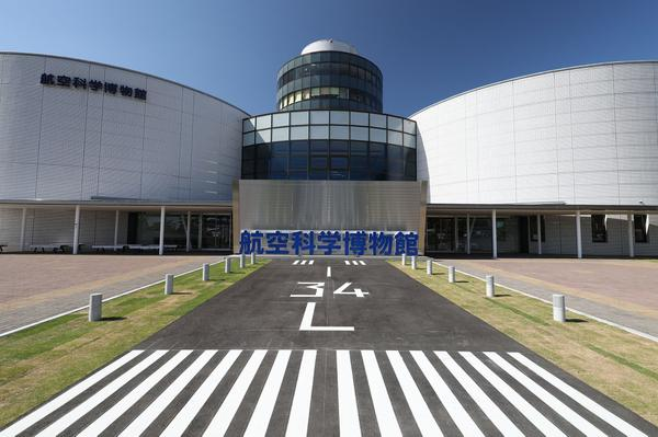 航空科学博物館 image