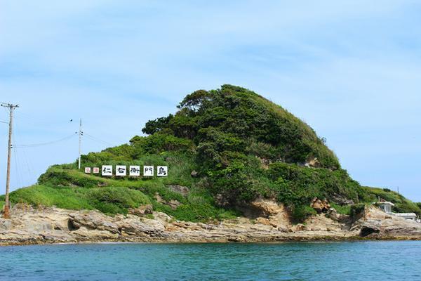 仁右衛門島 image