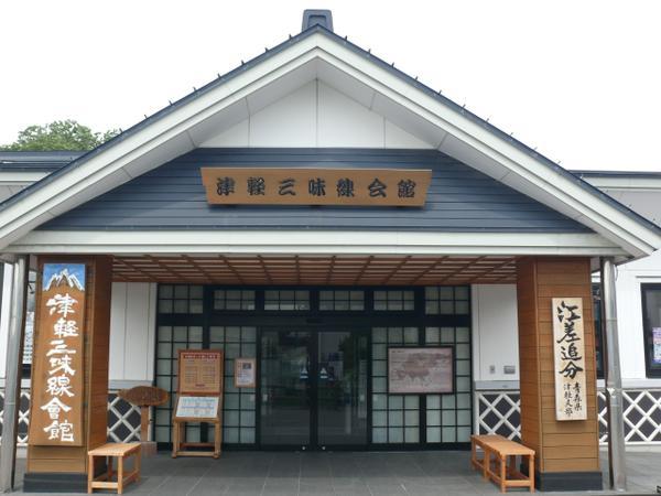 津軽三味線会館 image