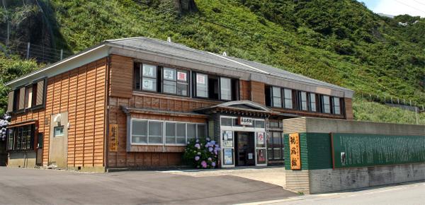 สำนักงานข้อมูลการท่องเที่ยวทัปปิมิซะกิ อาคารทัปปิ image