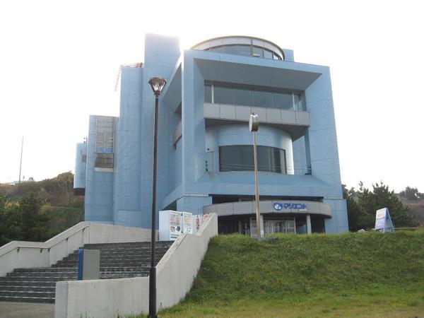 八戸市水産科学館マリエント image