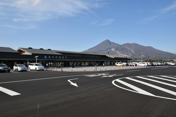 Roadside Station Inawashiro