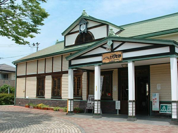나노카마치 역 카페 image