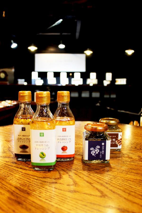 주나나 기초자치단체 물산시장 아이즈 브랜드관 image
