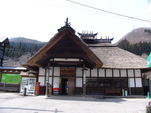 湯野上温泉駅 image