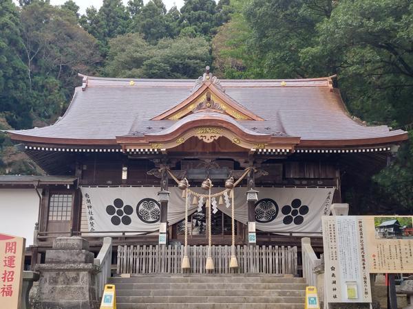 南湖神社 image