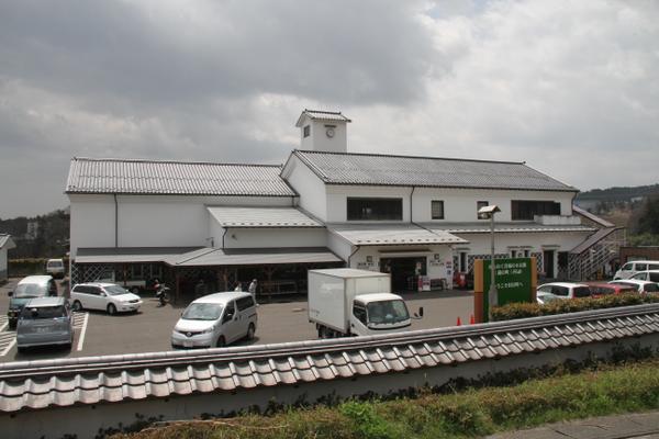 道の駅「村田」 物産交流センター image