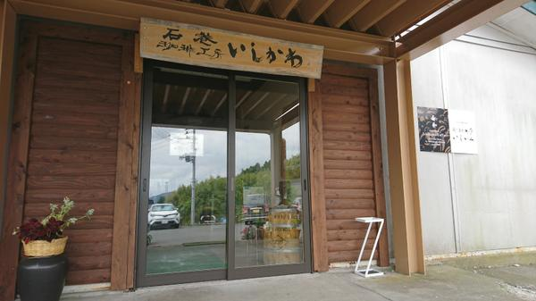 咖啡工坊Ishikawa總店 image