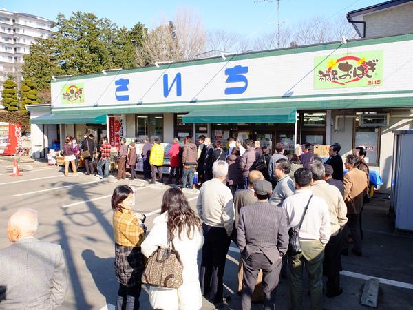 主婦之店 Saichi image