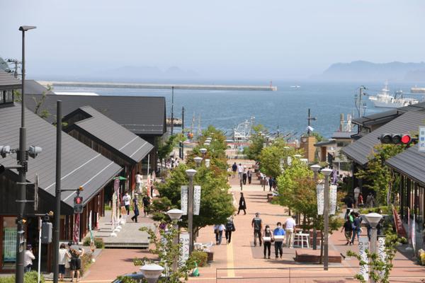 Seapal Pier Onagawa image
