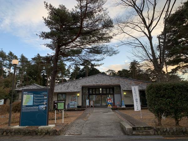 Karakuwa Peninsula Visitors Center / Experiencing Tsunami House image
