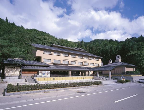 ฮานะยะมะออนเซน นูรูยุซันโซ image