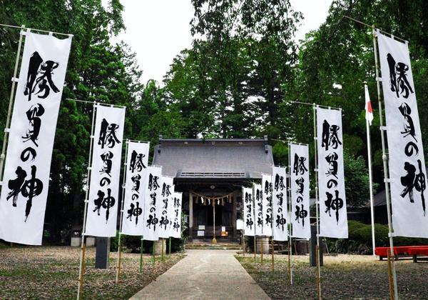 秋保神社 image