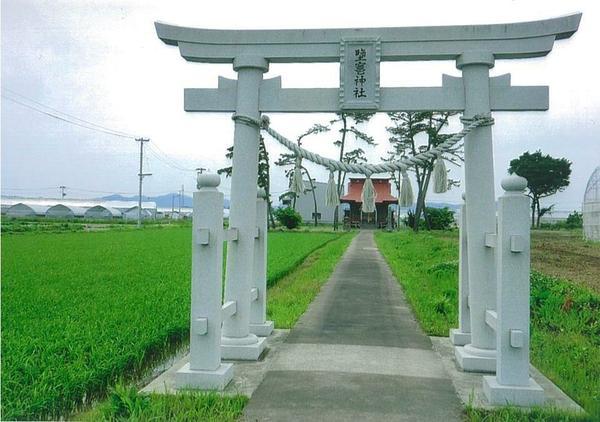 鹽竃神社 image