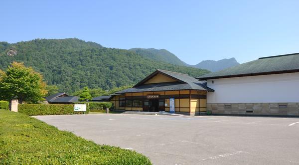 Yamadera Basho Museum image