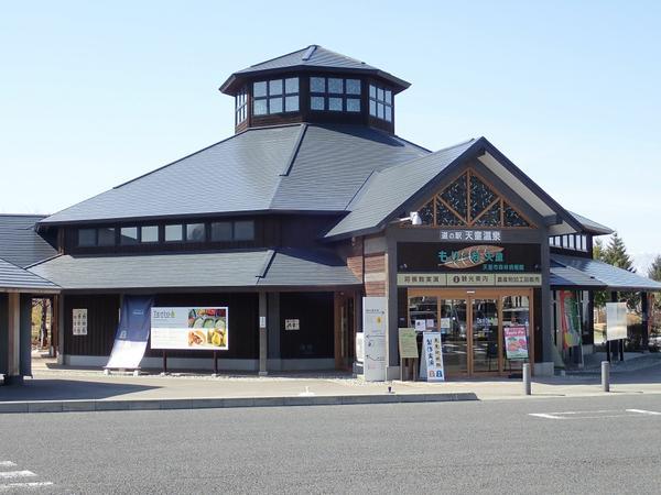 道の駅 天童温泉 image