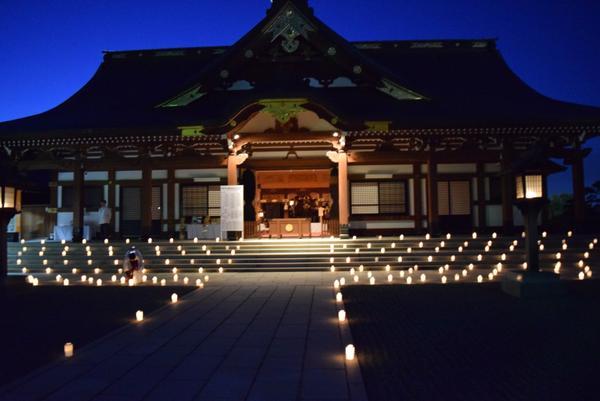 山形県護國神社 image