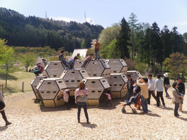 西蔵王公園 image