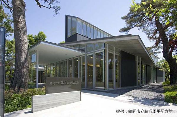 鶴岡市立藤沢周平記念館 image