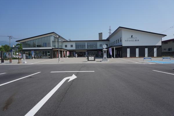 Roadside Station Kawanominato Nagai image