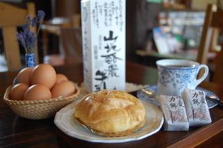 菓子工房 吉野屋 image