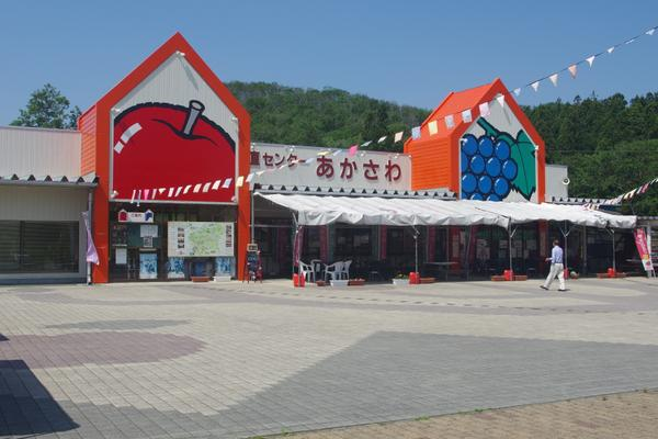 道の駅 紫波 image