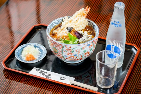 Yabuya (Hanamaki Main Restaurant) image