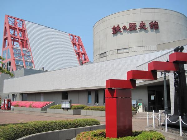 釜石市立鉄の歴史館 image
