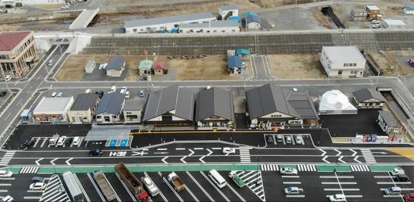 道の駅 たろう image