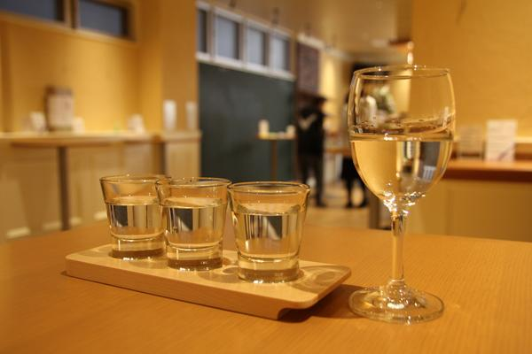 美酒王国秋田 sake-navi(サケナビ) image