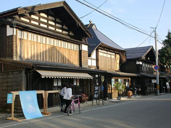 ศูนย์ส่งเสริมการท่องเที่ยและผลิตภัณฑ์แห่งมาซูดะมาจิ คูระโนะเอกิ image