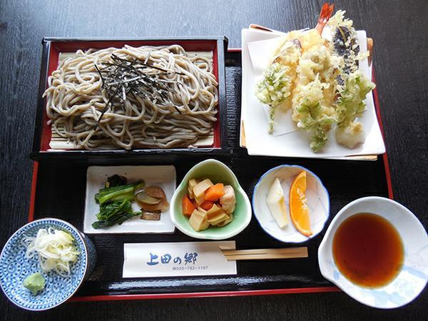 上田の郷 image