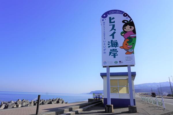 Jade Coast image