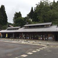 道の駅 名田庄 image