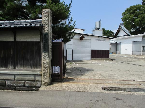 คุโบตะชุโซ (คุโบตะ บริวเวอรี) image